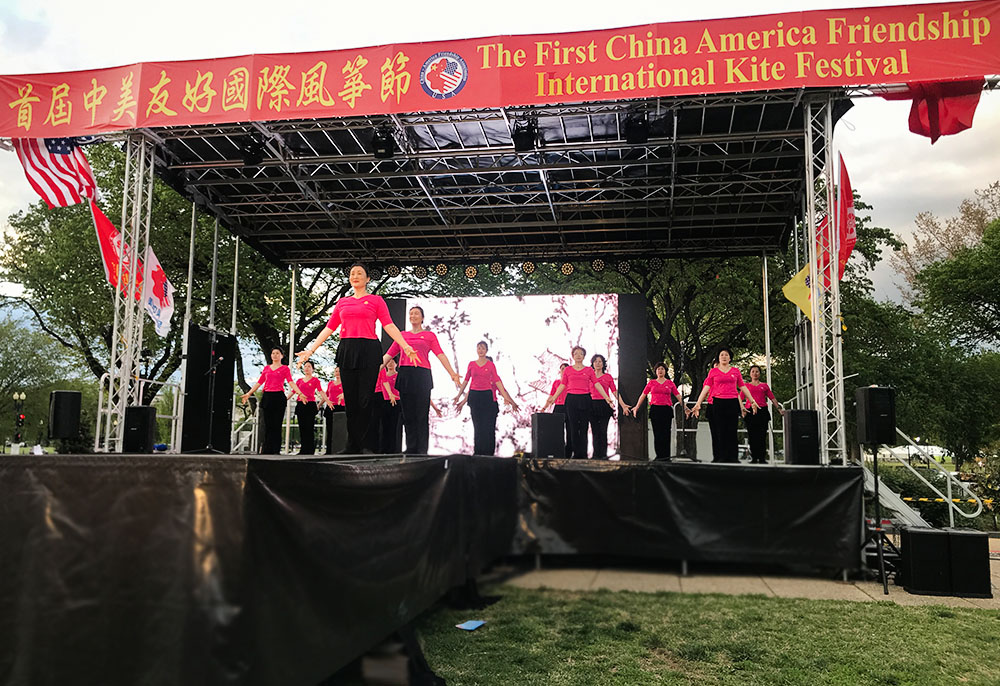 The First China America Friendship International Kite Festival 2019